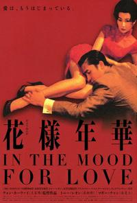 Fa yeung nin wa (2000)