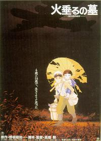Hotaru no haka (1988)